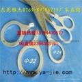 低价供应TZX-15黄绿法兰静电跨接线 防静电跨接线 接地跨接线带 2