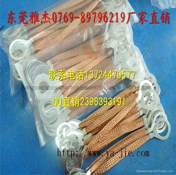低价供应TZX-15黄绿法兰静电跨接线 防静电跨接线 接地跨接线带 4