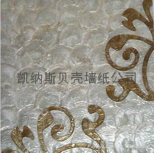 天花墙纸贴图素材