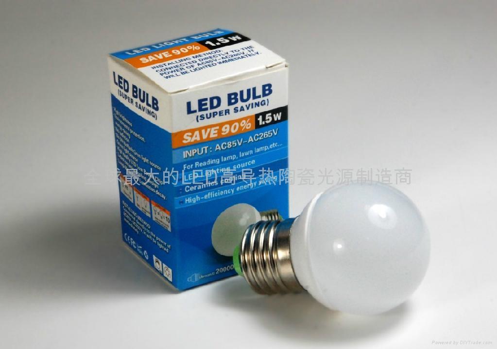 LED陶瓷燈泡E27A-1.5W 1