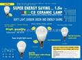 LED陶瓷燈泡E14A-1.5W 2