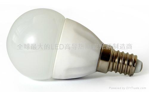 LED陶瓷燈泡E14A-1.5W 1