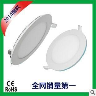 LED面板燈天花燈 1