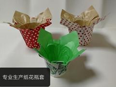 纸质花瓶套