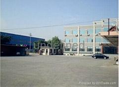 Qingdao Qiangda Foods Co.,Ltd.