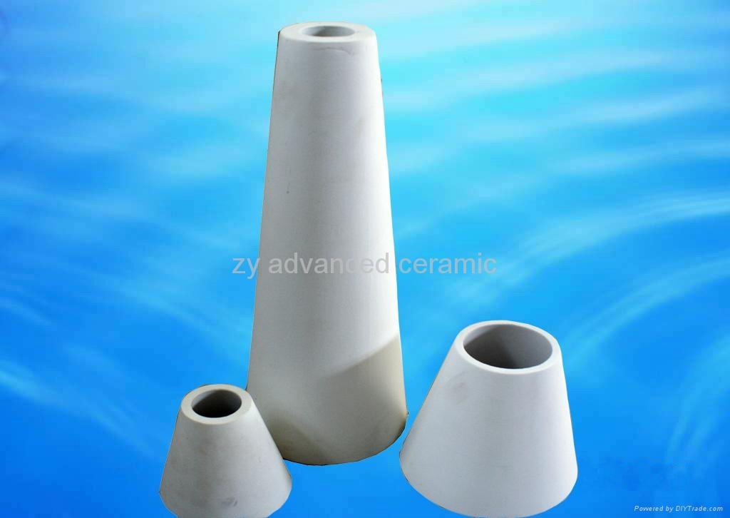 氧化鋁錐形管 3