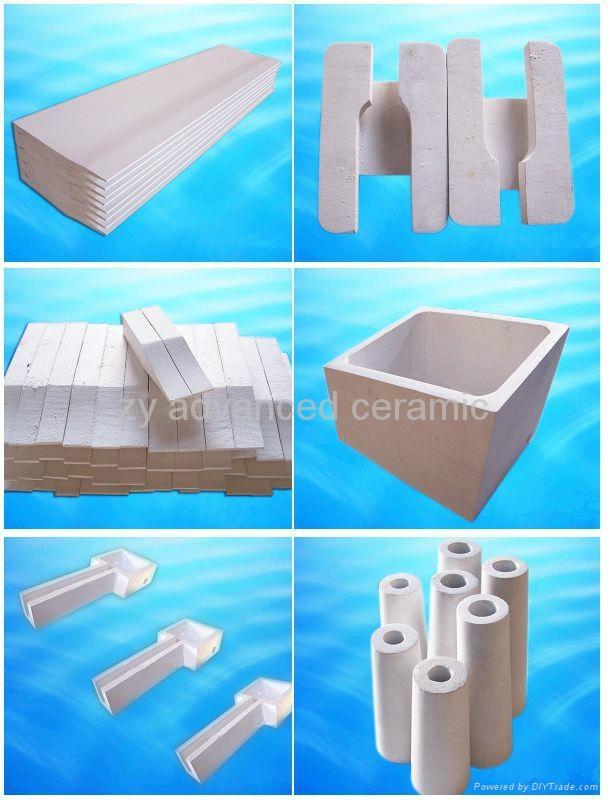 鋁軋板用硅酸鋁鑄咀料 1