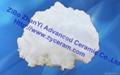 硅酸鋁陶瓷纖維棉 1