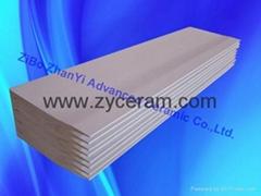Casting sheet tip for continuous cast aluminium sheet