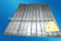 thermal protection tube