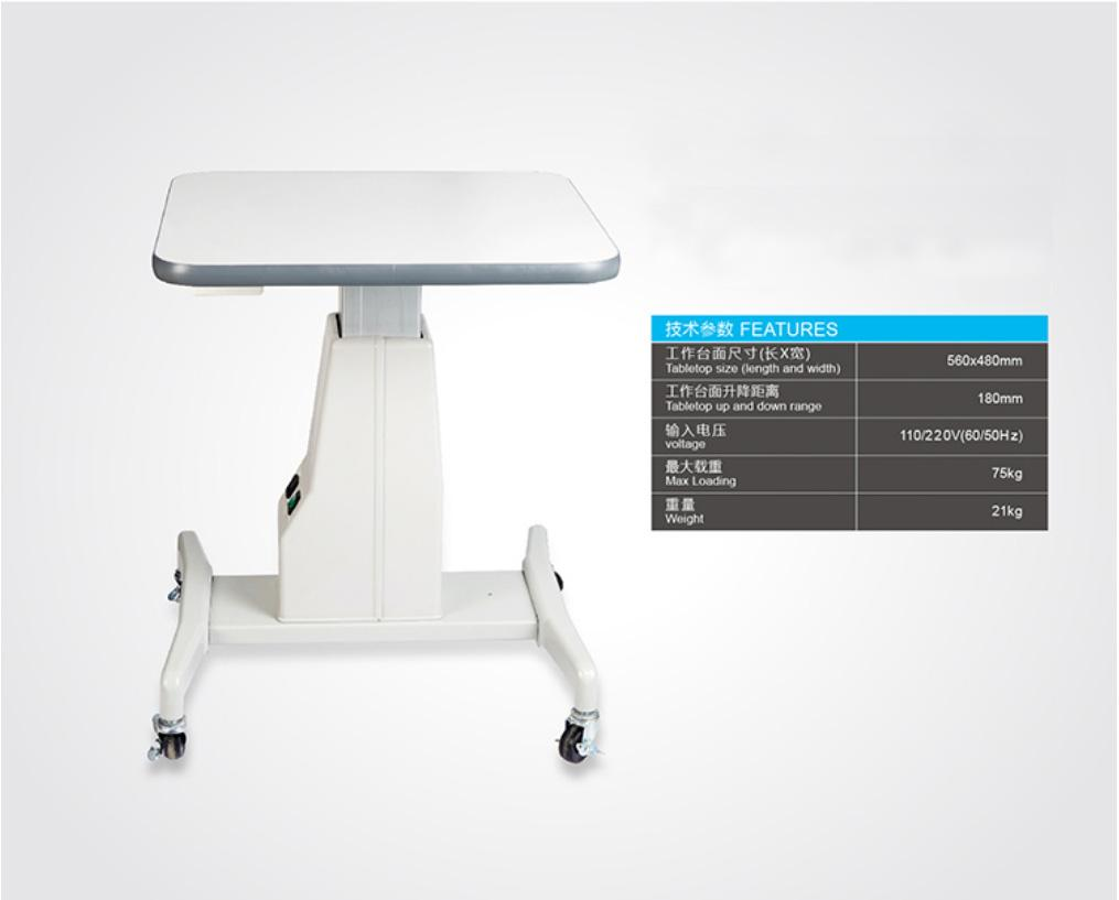 Electric table AT-18-Single Instrument Motorized Power Table 3