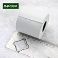 Auto Lensometer thermal printer paper
