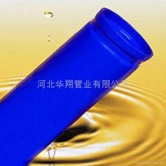尾礦用鋼塑耐磨復合管