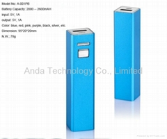 Universal metal long square power bank 800-3000mAh travel charger