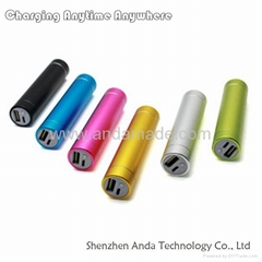 Multi-color cylindrical Metal mobile phone charger bank 2000mAh