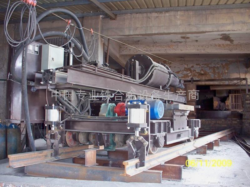 矿热炉炉前设备 2