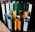 北京幕墙铝型材