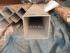 青島鋁型材