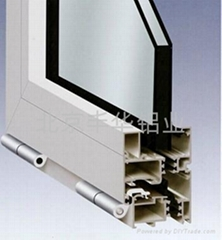 北京鋁型材