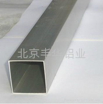 北京铝型材40*40铝方管 3