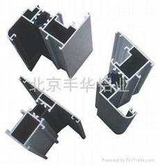 北京散热器铝型材