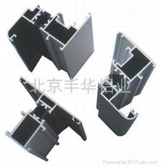 北京散熱器鋁型材