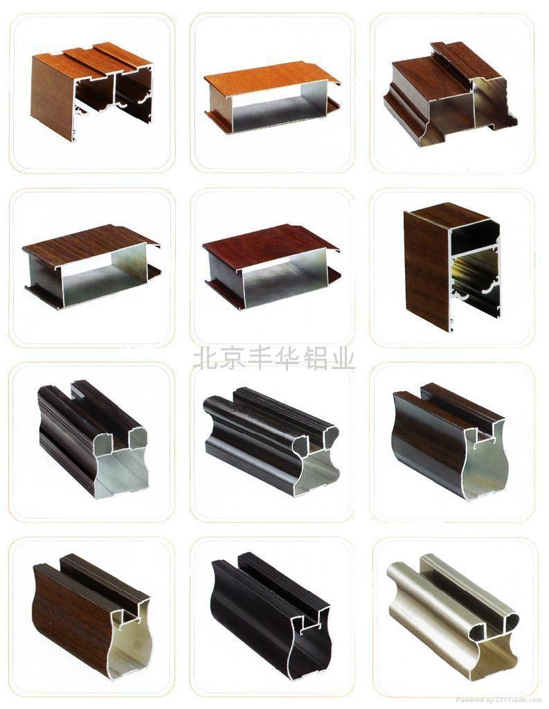北京散热器铝型材 5