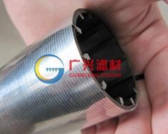 反冲洗过滤器滤芯不锈钢绕丝筛管