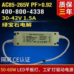 60W CE認証LED高棚燈電