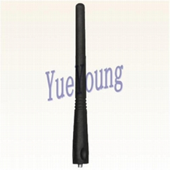 VHF Rubber Antenna