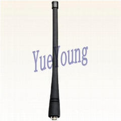Rubber Antenna