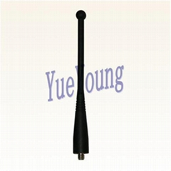 900MHz Rubber Antenna