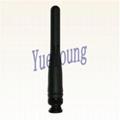 BNC rubber antenna