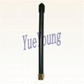 2.4GHz antenna, portable 2.4GHz antenna,