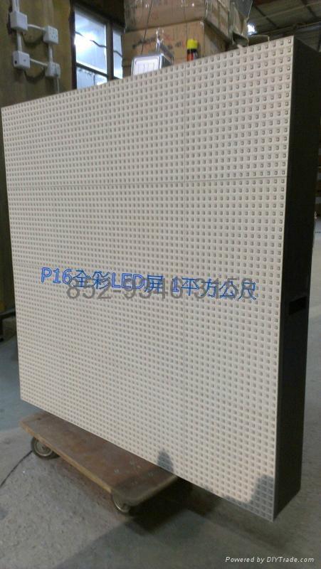 PH16七彩LED走字燈(一平方) 1