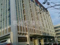 惠州市樂德電子科技有限公司