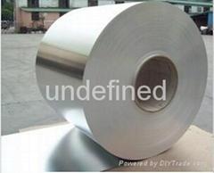 Aluminium Foil Jumbo Roll for Household