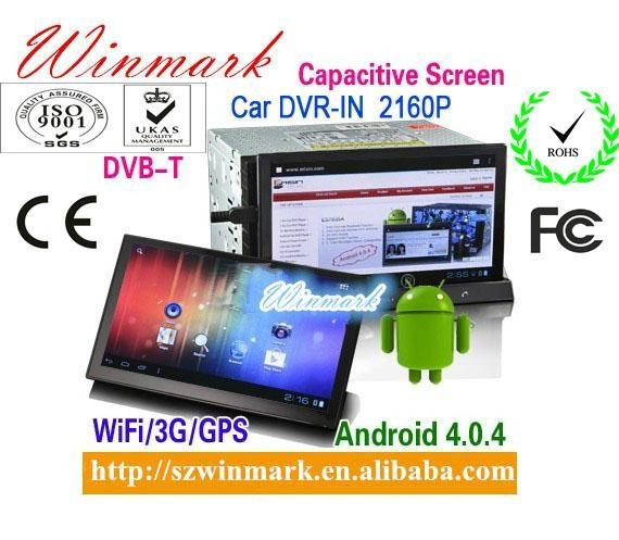 7寸雙錠通用車載DVD車載電腦ar-pad帶安卓4.0.4平板電腦 1