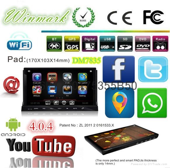 2 Din GPS Navigation Support RDS system Android 4.0 Universal Car Audio DM7835C 2