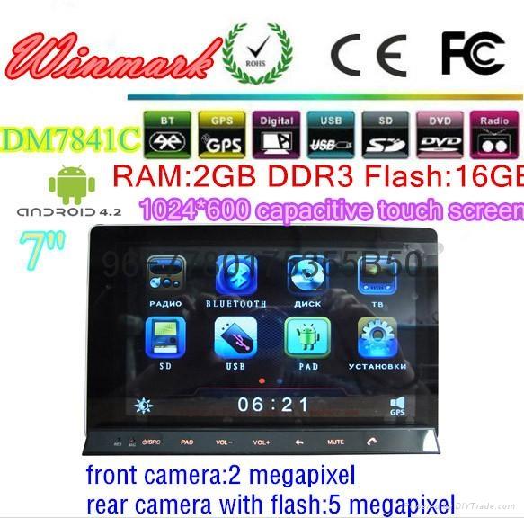 7寸双锭通用车载DVD车载电脑带安卓4.2平板电脑 5