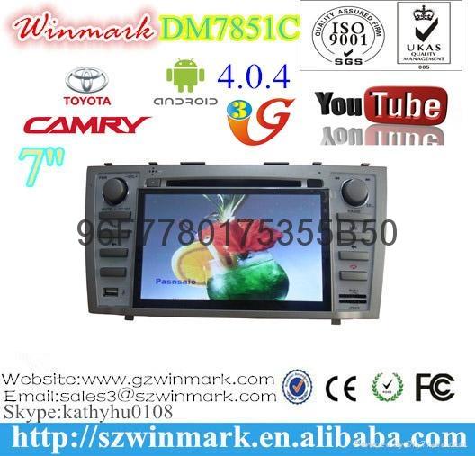 7寸雙錠豐田凱美瑞專用車載DVD車載電腦car-pad帶安卓4.0平板電腦 2