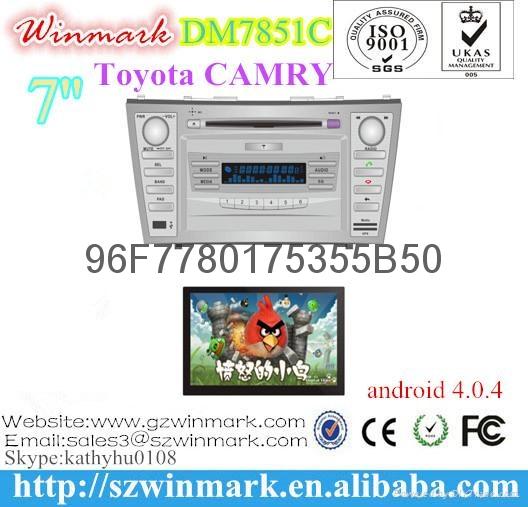 7寸雙錠豐田凱美瑞專用車載DVD車載電腦car-pad帶安卓4.0平板電腦 5