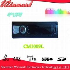 車載MP3U盤機單錠SD/USB播放器