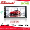 2 din car MP5 with LCD display and FM/AM