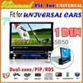 HD single din 7 inch Car DVD GPS 3D
