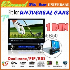 HD single din 7 inch Car DVD GPS 3D Rotating,one din car multimedia