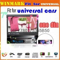 7寸单锭通用机单锭伸缩车载DVD通用导航仪汽车影音