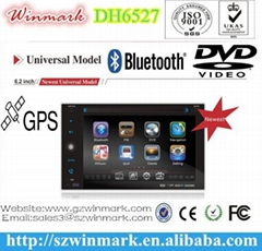 6.2inch Autoradio BT iPod DVR GPS DVD CD Radio Games etc