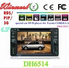 6.2寸双锭丰田卡罗拉专用车载DVD车载导航仪