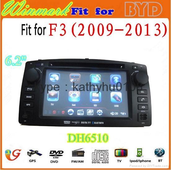 6.2寸双锭比亚迪F3专用车载DVD车载导航仪 4
